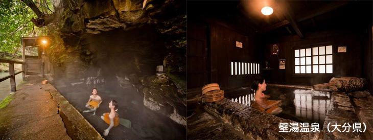 大分県壁湯温泉のぬる湯