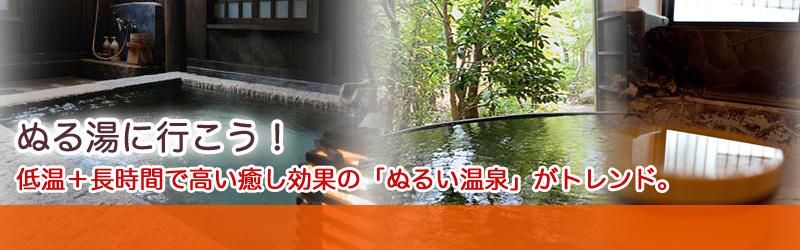 nuru_header.jpg